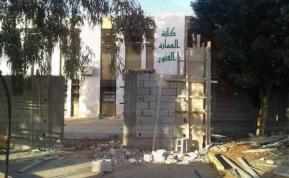 Muro de segregarción por sexos que se está construyendo en la Universidad de Omar al-Mokhtar, en Derna, Libia.