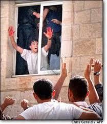 linchamiento en Ramallah 1