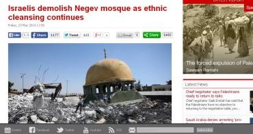 mezquita neguev