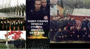 nazi-donetsk
