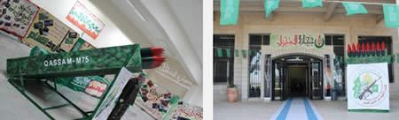 Exposición de cohetes M75 organizada por Hamas en la universidad Birzeit cerca de Ramala (Paltimes.net, 5 de diciembre de 2012)