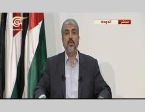 El cobarde de Kahaleh Mashal desde Qatar el 9 de Julio.