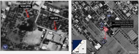 a-la-derecha-ataque-de-un-arsenal-en-la-casa-de-un-activista-de-la-yihada-islc3a1mica-en-palestina-en-khan-younis-portavoz-de-tzc3a1hal-9-de-julio-de-2014-a-la-izquierda ataque a la casa de unos terroristas.