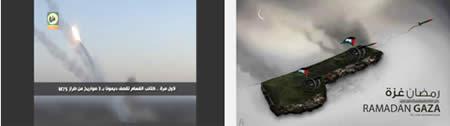 """A la derecha: Fotografía de la portada en la página facebook del foro Hamás: """"Los cañones de Ramadán"""" que realizan disparos desde la Franja de Gaza (página facebook del foro Hamás, 10 de julio de 2014). A la izquierda: Disparo de tres cohetes M75 por primera vez hacia Dimona (sitio de las Brigadas Ezz al Din al Qassam, 9 de julio de 2014)"""