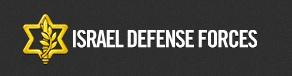 Caratura Israel Defense Forces