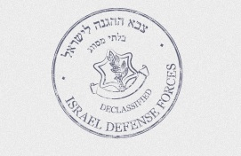 ISRAEL DEFENSE FORCES (SELLO) DESCLASIFIED