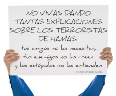 NO DES TANTAS EXPLICACIONES