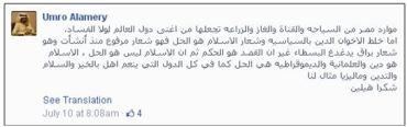 Publicado en fb el 10 julio 2014