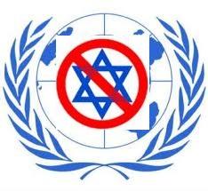 UNNotIsrael
