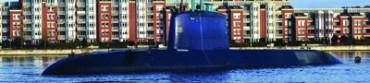 banner-submarine-1