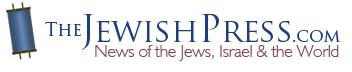 Caratula de The Jewish Press