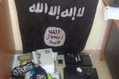 ISIS materiales descubiertos en busca de casa en Kfar Kara.