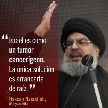 Nasrallah-2-SP