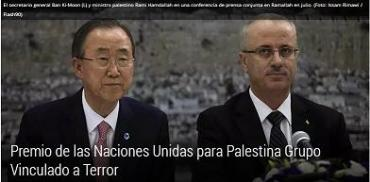 El secretario general Ban Ki-Moon (L) y ministro palestino Rami Hamdallah en una conferencia de prensa conjunta en Ramallah en julio. (Foto: Issam Rimawi / Flash90)