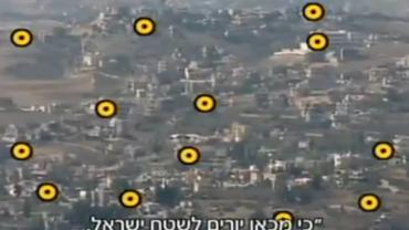 peligro desde líbano