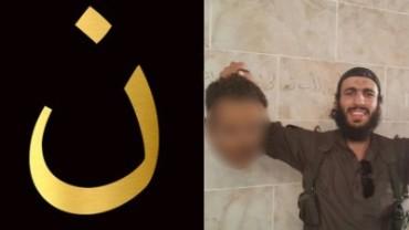 simbolo arabigo con el que el ISIS identifica a los cristianos