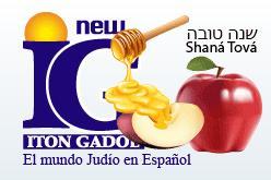 ITON GADOL