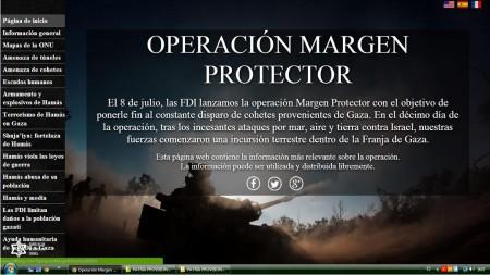 OPERACIÓN MARGEN PROTECTOR