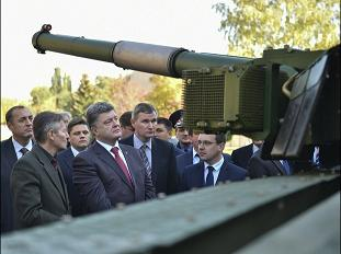 Presidente de Ucrania Petro Poroshenko