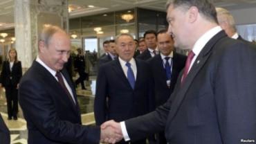Russian President Vladimir Putin & Ukrainian Petro Poroshenko