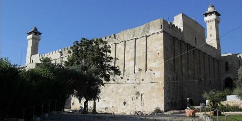 Cueva de los Patriarcas en Hebron-Foto- wiki commons-Travail