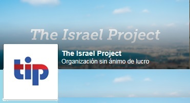 The Israel Projet TIP