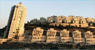 Asentamiento en Har Homa