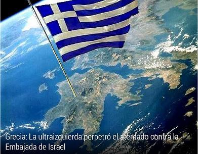 Bandera griega ultraizquierda ataque