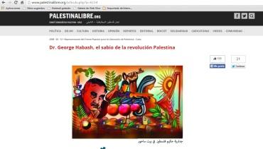 palestina lilbre2