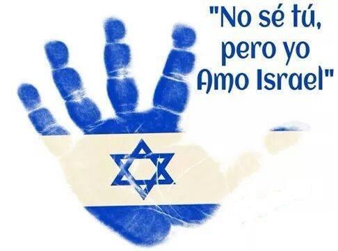 Palma de la mano amo israel