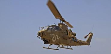 AH-1 Cobra de Ataque