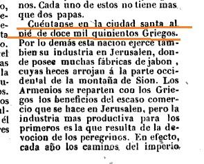 griegos en jerusalem