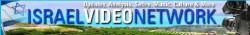 Portada de Israel vídeo Network