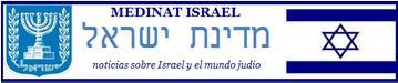 Web oficial de Israel en Español