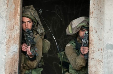 Soldados-Golani