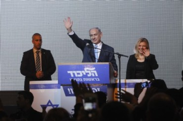 Netanyahu-victory-speech