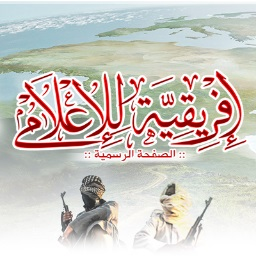 Ifriqiyah-Media