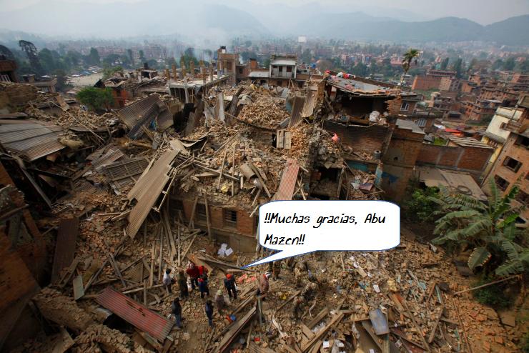 quake plo