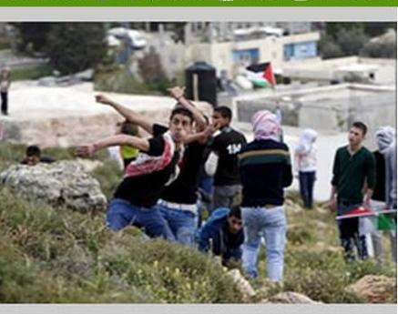 Quemando palestinos3jpg
