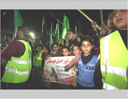 Quemando palestinos5jpg