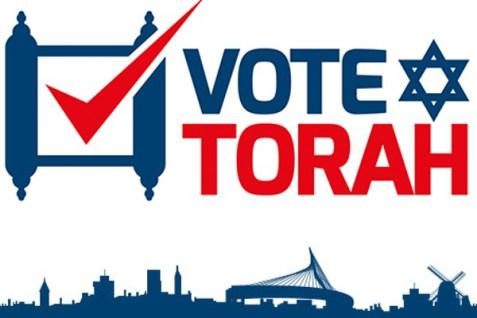 Vote-Torah-Logo