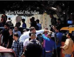 Miembros de la seguridad de Hamas vestidos de paisano dispersaron a los manifestantes.