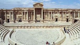 Teatro de Palmira (Jerzy Strzelecki)