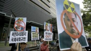 """Corea del Sur dijo el lunes que está """"muy preocupada"""" por la última prueba de Pyongyang."""