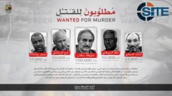 Ansar al-Sharia en Libia recompensa por Libia generales Khalifa Haftar y Asociados a las Fuerzas Armadas libias.