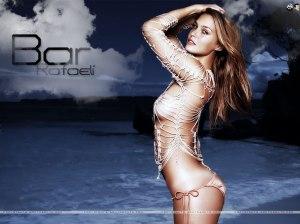bar-rafaeli-13a