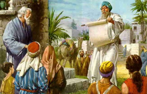 Baruc-Israel-mandamientos