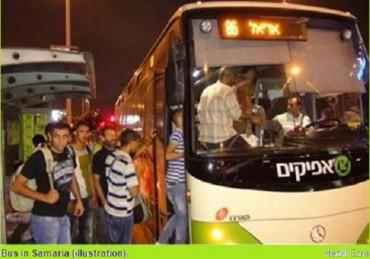 Humillacion en bus de samaria a idf oficial