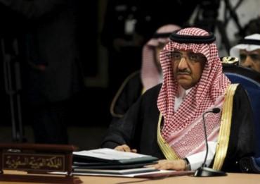 Mohammed bin Nayef heredero al trono saudí