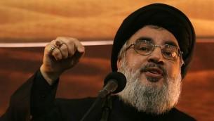 Jefe de Hezbollah, Hassan Nasrallah, hablando en el sur de Beirut, 3 de noviembre de 2014. (Foto: AP / Hussein Malla)